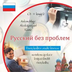Русский без проблем CD. Rusų kalbos audio kursas
